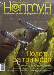 _05_2012_cover.indd