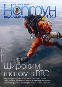 _05_2013_cover.indd
