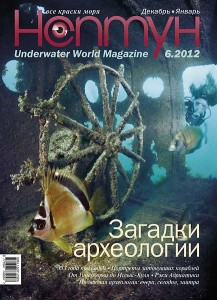 06_2012_cover