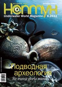 6_2011_Cover copy