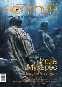 _02_2012_cover.indd