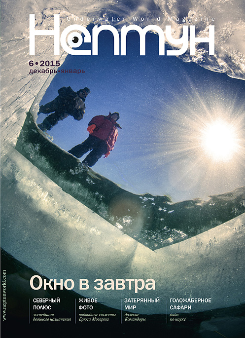 _6_2015_Cover-1 2