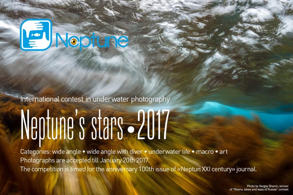 Neptune_stars